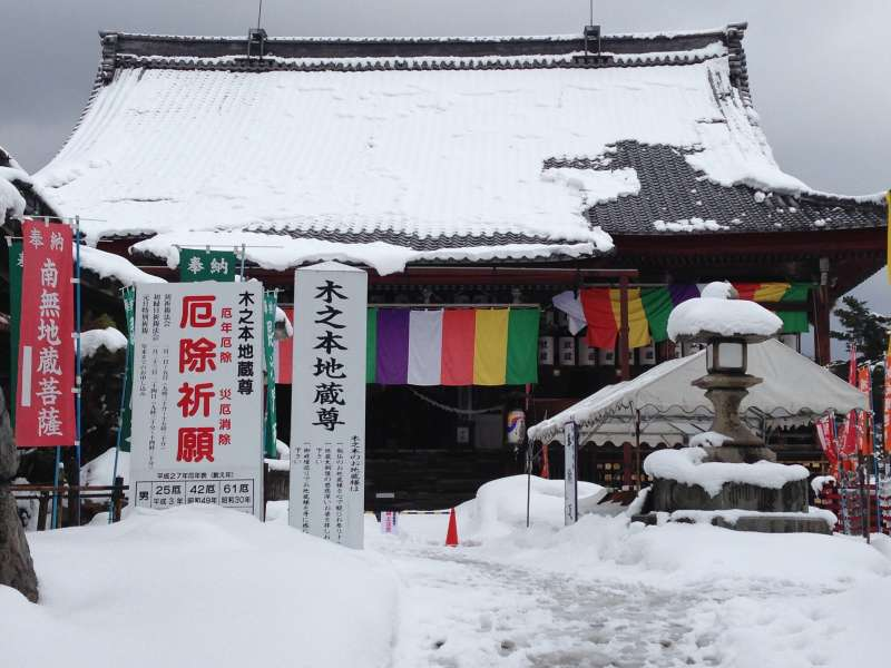 [Feb.] Kinomoto Buddhist Guardian Angel (木ノ本地蔵菩薩) in the Snow