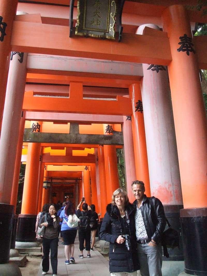 Fushimi-Inari shrine, Kyoto