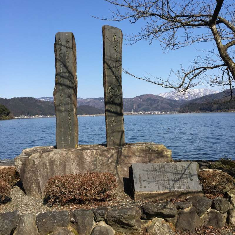 [Jan.] The Monument of Haiku Poem by Rotsu (路通), a Disciple of the Famous Haiku Poet Basho