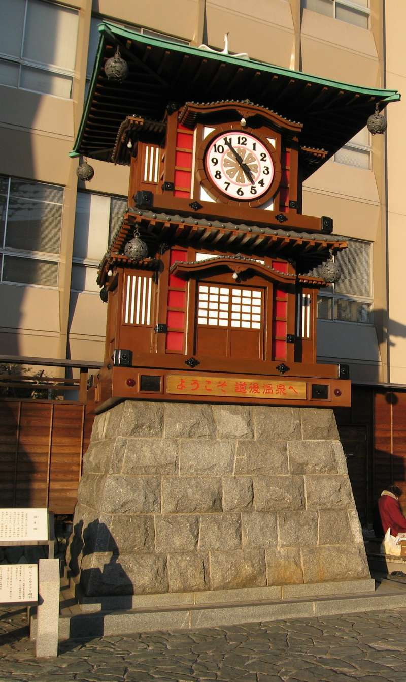 This is a mechanical clock called Botchan Dokei. This is located in a square just in front of Dogo Station. A very popular object. People can use the place around here as a meeting spot.
