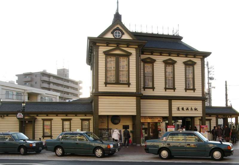 Dogo Station, which was built in 1895 and reconstructed in 1986, keeping its original structure and atmosphere.