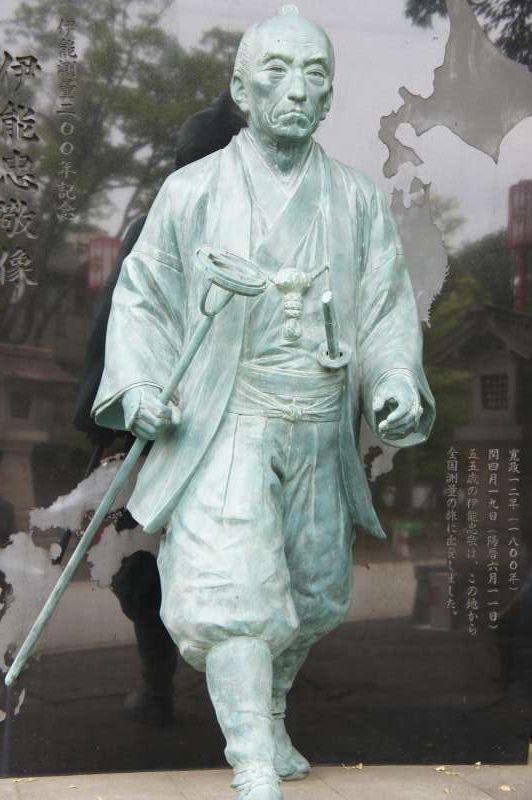 Er heisst Inoh Tadataka. Er machte den ersten Atlas von ganz Japan durch Fussreisen.