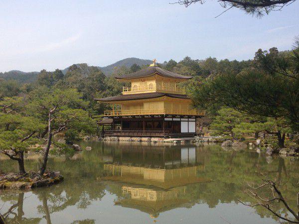 Kinkakuji, the golden pavilion