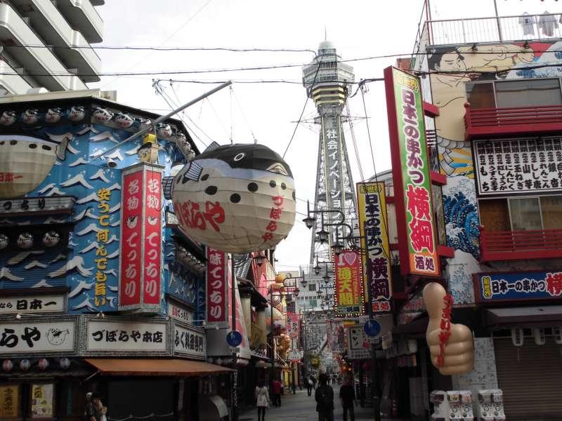 Shinsekai and Tsutenkaku tower: Nostalgic street (Optional tour item)