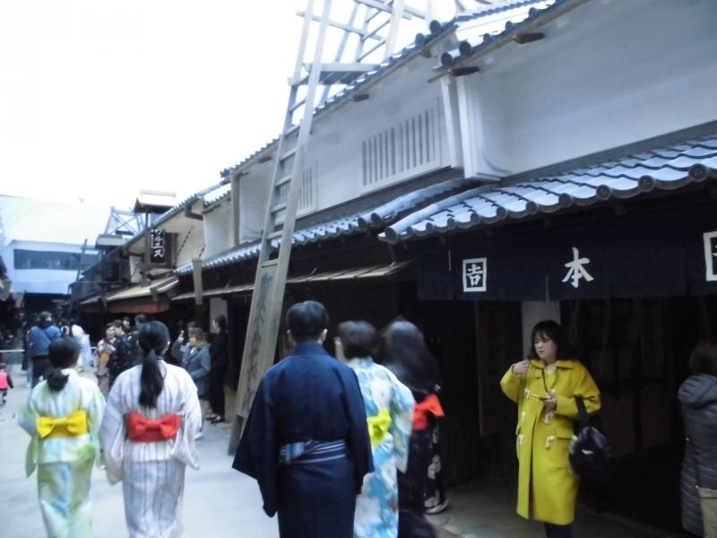 Osaka Museum of Housing and Living(optional tour item)