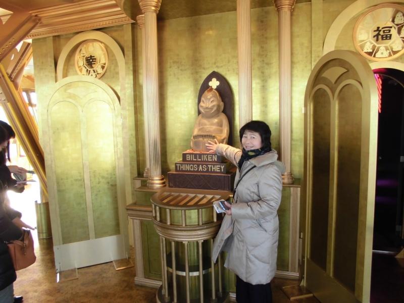 Tsutenkaku Tower, Golden Observation Platform.(Optional tour item)