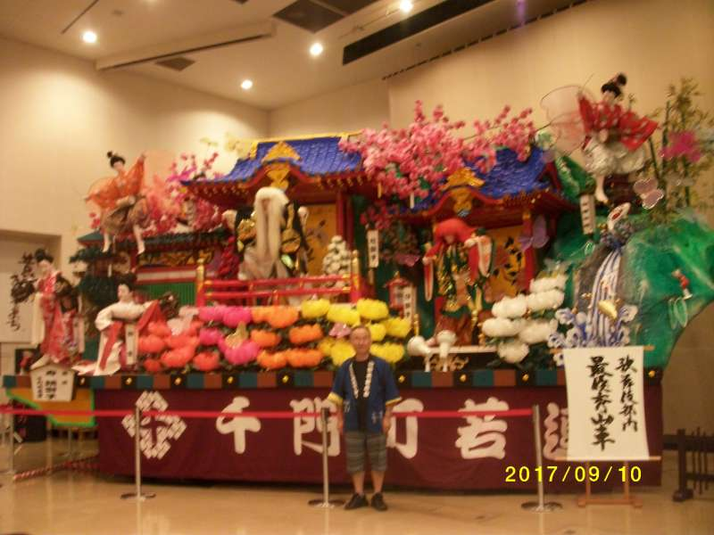 The Best Float in Kabuki Section
