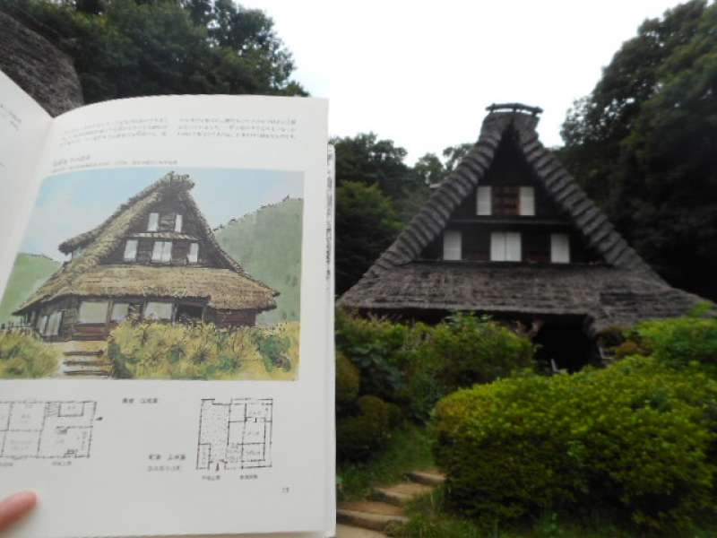 My grampa, who was a folk-house researcher and architect, drew pictures of the houses and published them