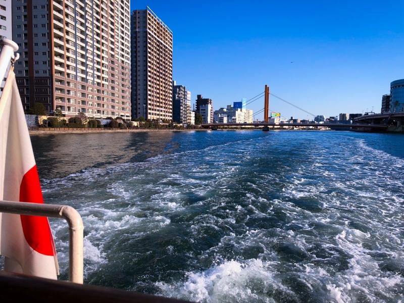 Cruise On Sumida River