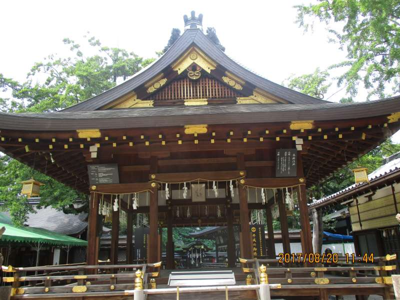 The stage in Goo Shrine