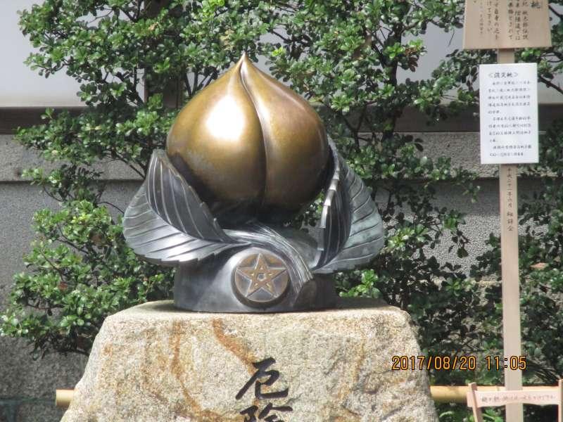 Peach in Seimei Shrine