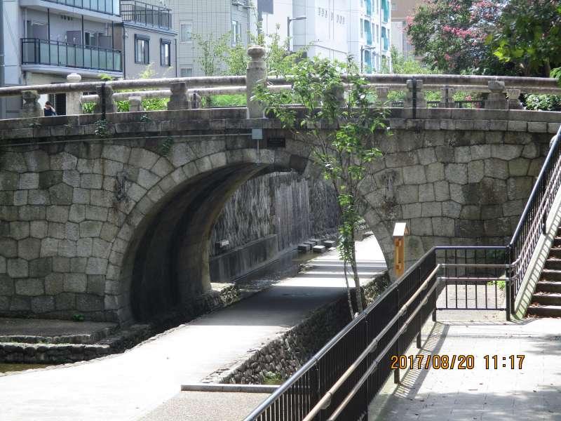 Ichijo Modori Bridge