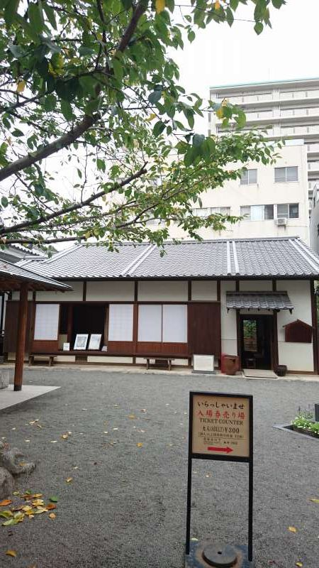 This is the Birthplace of the Akiyama Brothers.The Akiyama brothers, Saneyuki and Yoshifuru, played important roles in Japan's history when the countgry emerged as a world power in the Meiji Period. They were ones of greatest Generals in Japan. They are heros for Matsuyamaites, as Masaoka Shiki is so in the literature field.