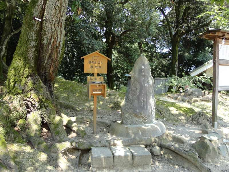 There is a haiuku monument, which serves as a haiku post.  What is inscribed here is a haiku compsed by Masaoka Shiki. Into the haiku post people can post their works. Periodically, usually every two months, those works are collected and good works are selected.
