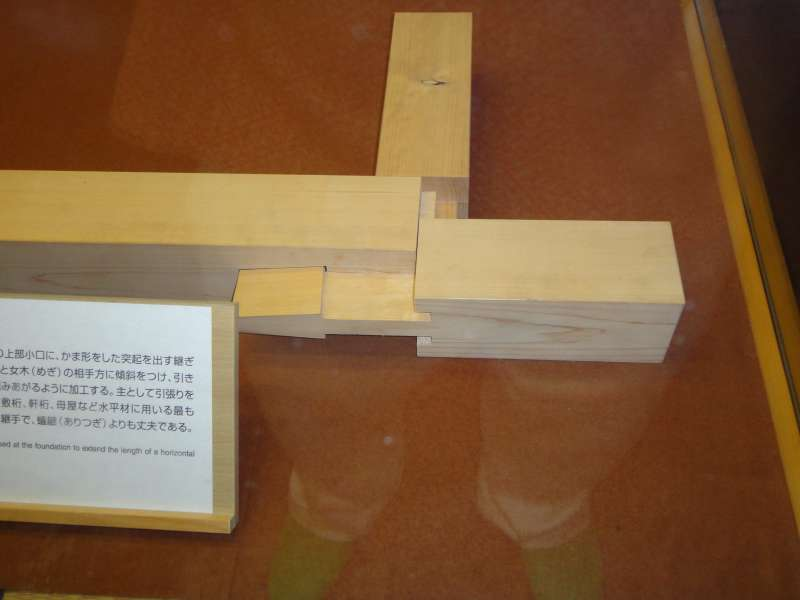 Carpenters' devices. There are many kinds of joints used in the construction of the castle exhibited.