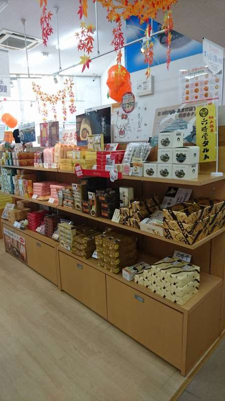 There are various kinds of tart cakes sold here. Tart cake is Matsuyama specialty which about 400 years ago then fuedal lord encouraged his staff samurai  to create modeling after the delicios cake from Holland.