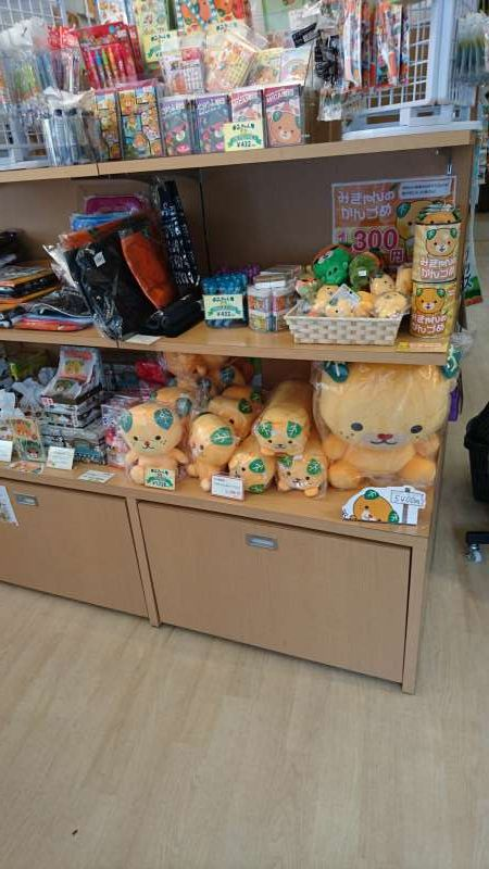 Ehime prefecture's mascot character dolls are being sold. Please bring back to you home as a souvenir.