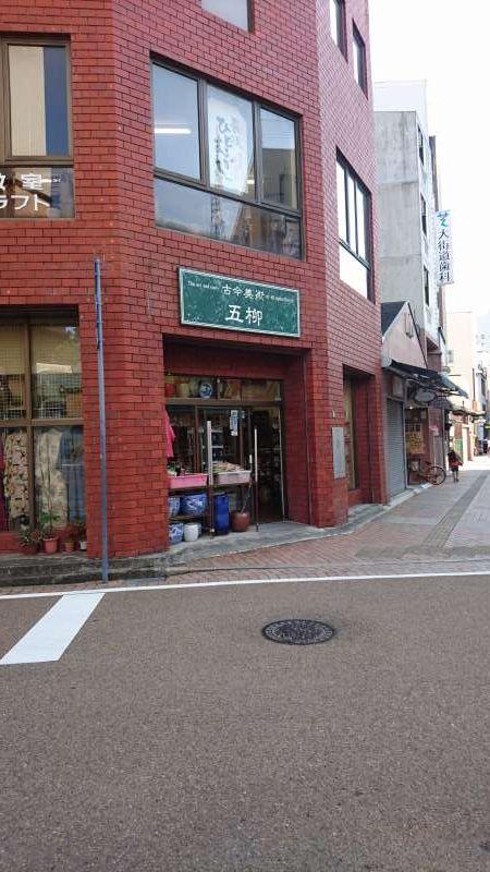 Another antique shop.