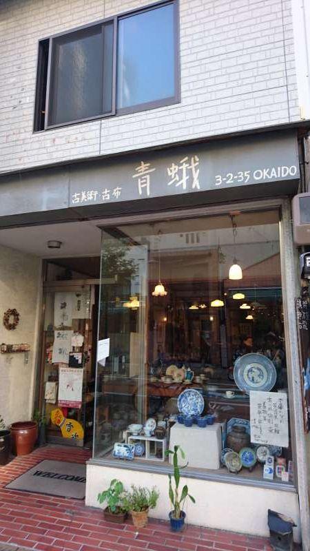 An antique shop.