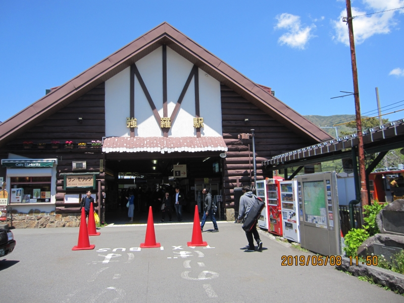 Gora station:The terminal station of mountain climbing trains.