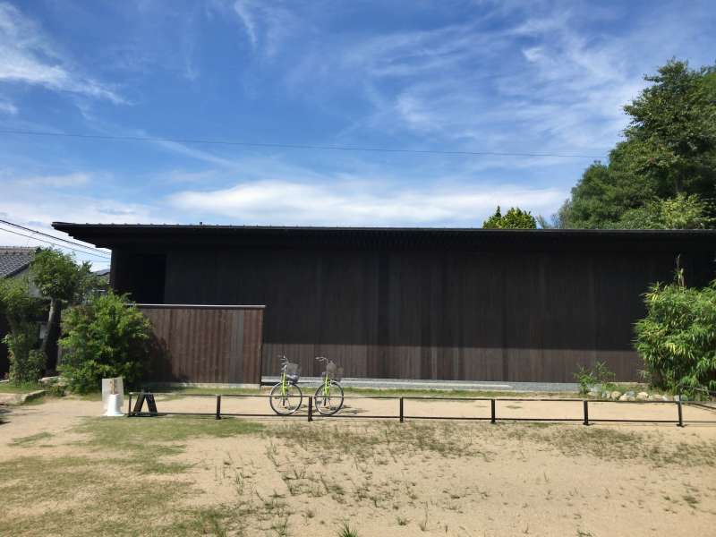 Art House Project Minamidera, designed by James Turrell, in Houmura area