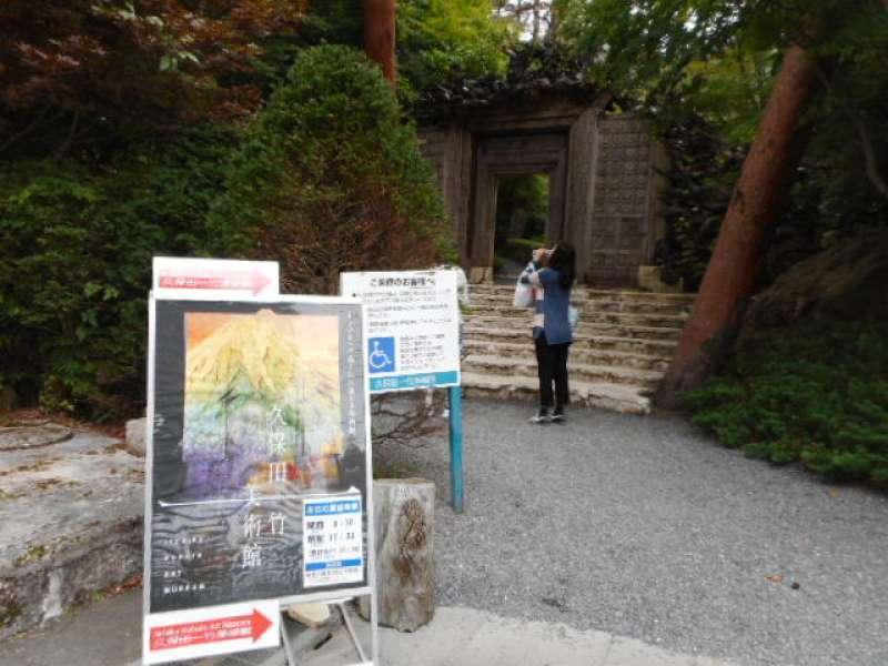 At the entrance of Kubota Ichiku Kimono Museum  (No photographs are allowed inside the museum's buildings)
