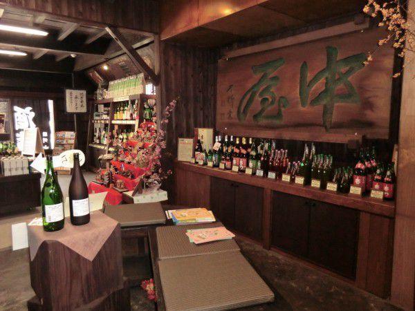 A variety of Sake!
