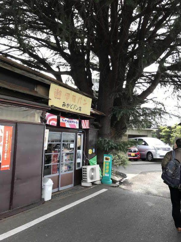 Mikado Bakery at Yanaka