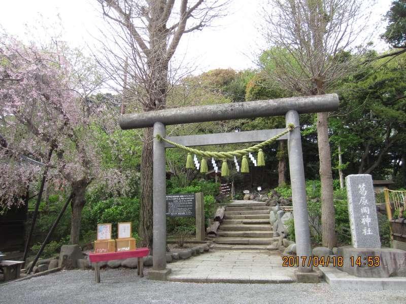 Kuzuharagaoka Shrine