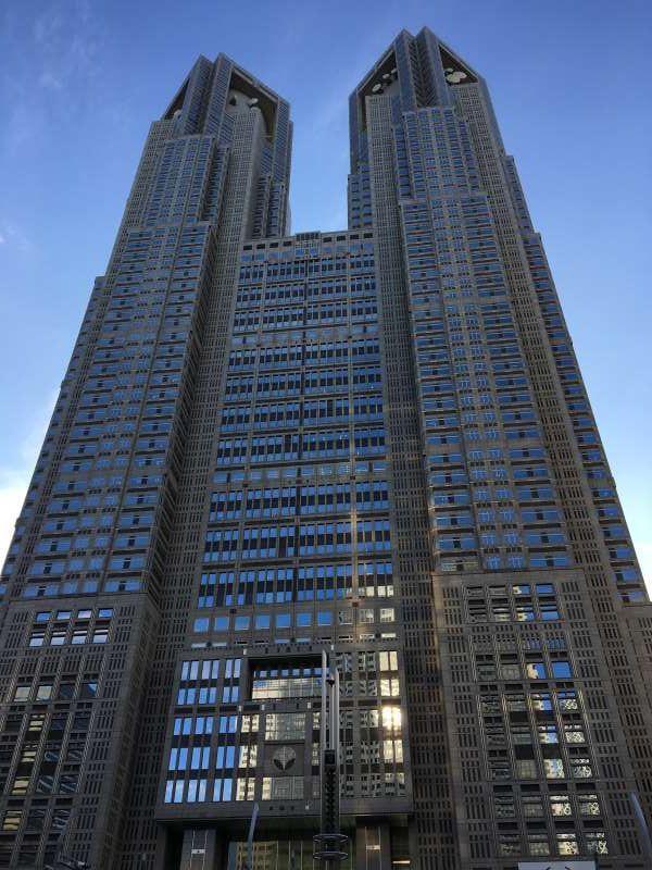 Shinjuku, the government office