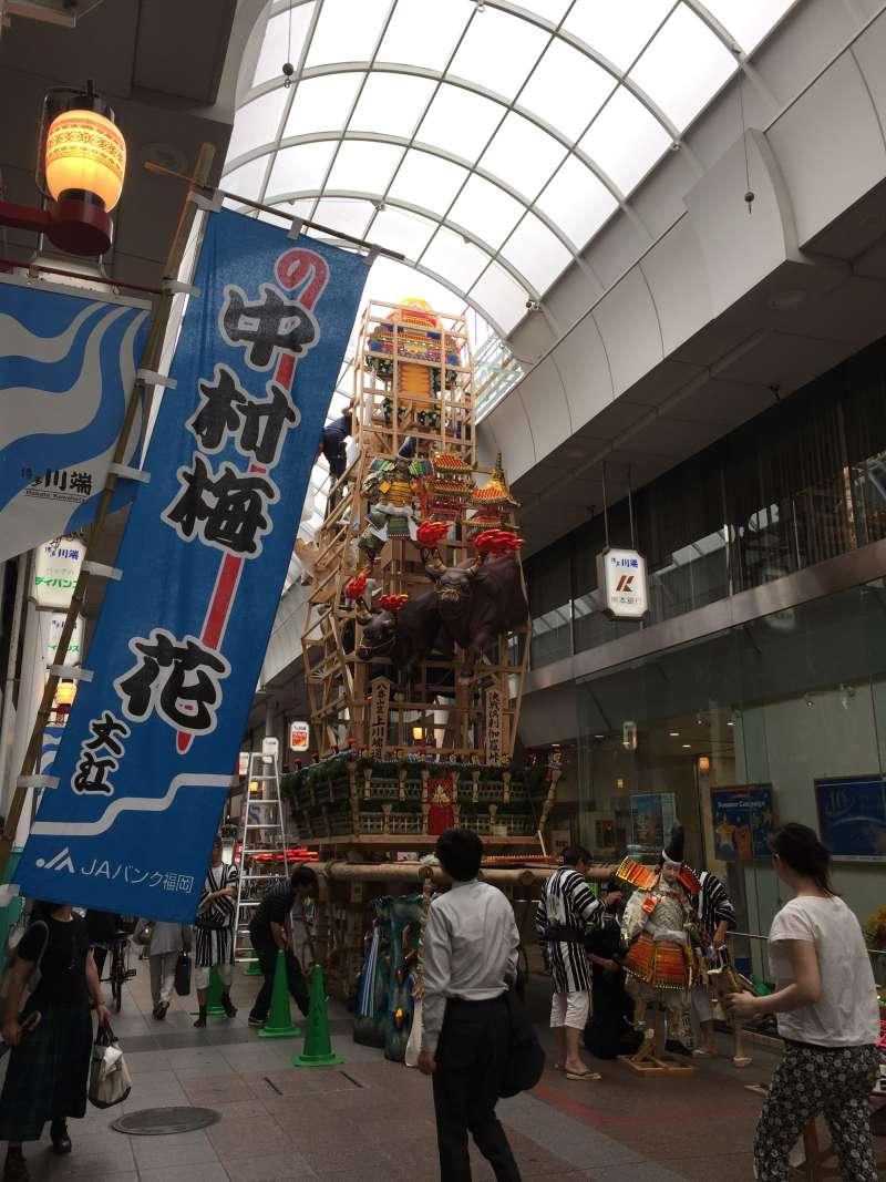 Kawabata shopping arcade