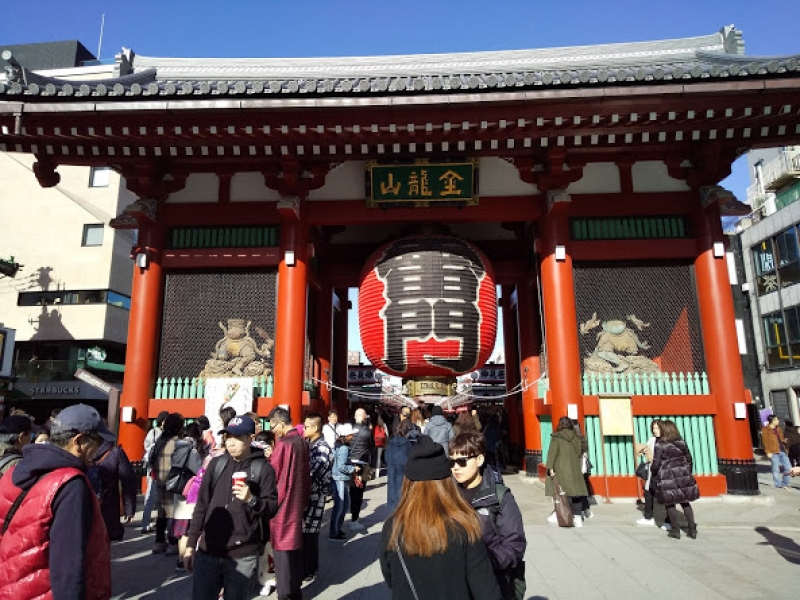 The entrance gate of