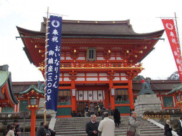 Sakura-mon gate at Fushimi inari Shrine