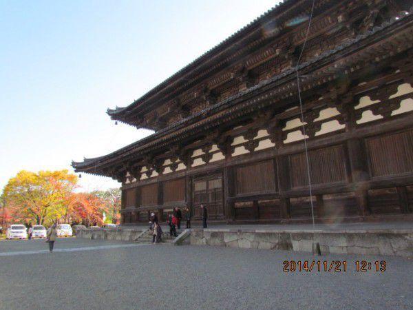 Kondo, or Main Hall, at Toji Temple