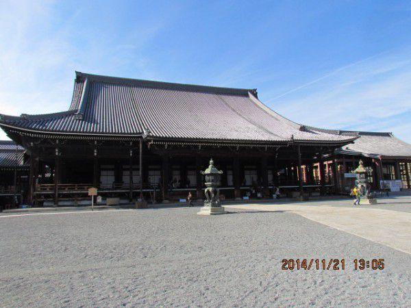 Goeido at Nishi Hionganji Temple