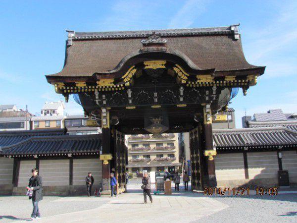 Amida-do mon gate at Nishi Hionganji Temple