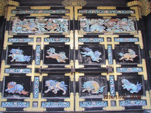 Chinese-style door of Kara mon at Nishi Hionganji Temple