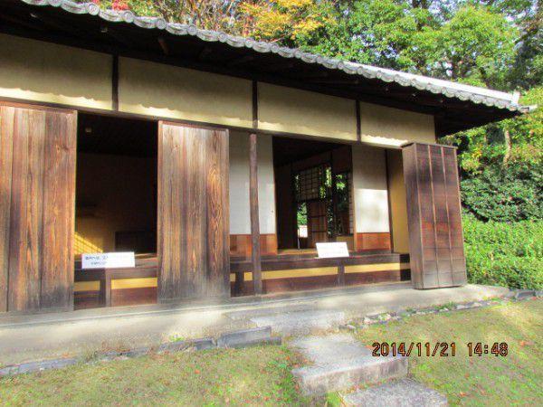 Tairitsuseki at Shosei-en Garden