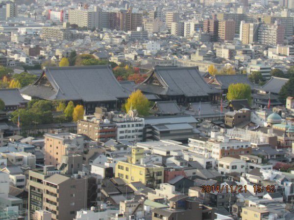 Nishi Honganji Temple viewed from the observatory of Kyoto Tower