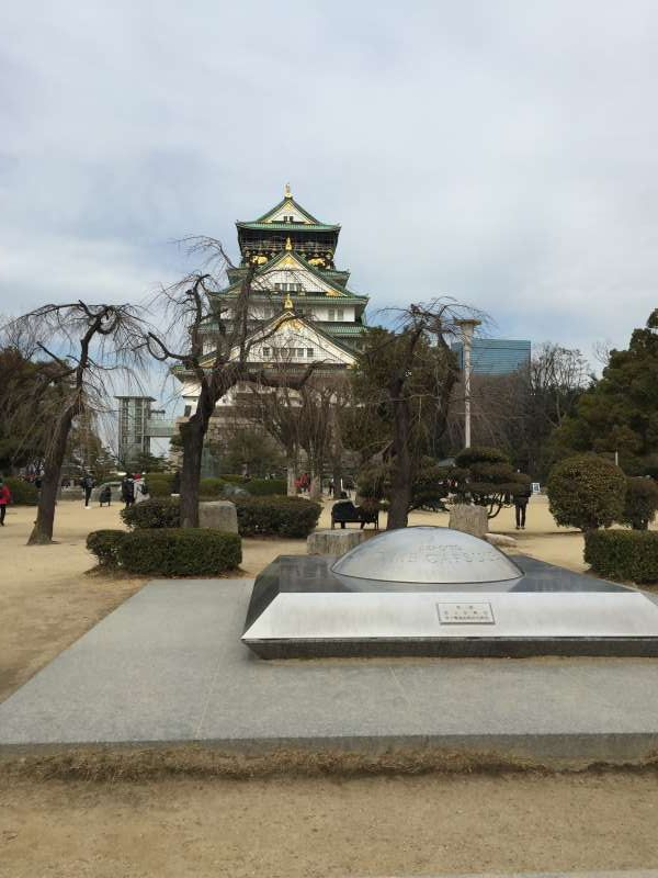 Osaka Castle is located in higher place than the surrounding area.