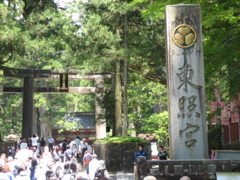 Big Torii gate at entrance