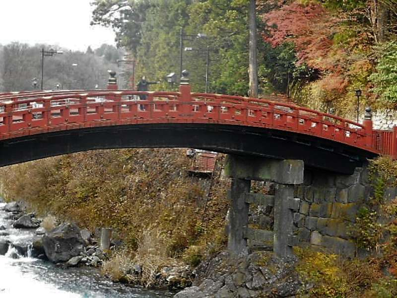 Shinkyo (The Sacred Bridge: You can cross it if you pay ¥300)