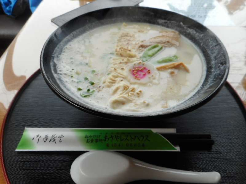 If you would like to, we can have Yuba Ramen.