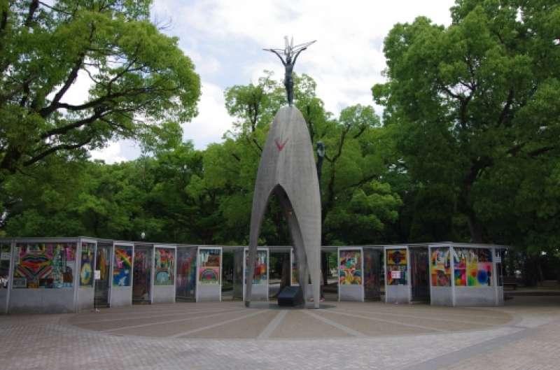 Sadako Monument