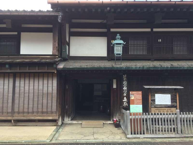Entrance of Mori Residence in Iwase town.
