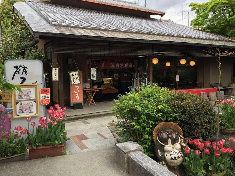 Nice tea house along the philosopher's path. A steamed rice paste cake, named Uiro Yokan, is good with a green tea.