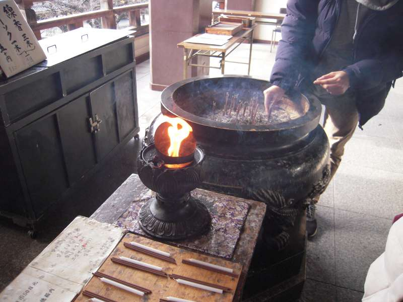 Take a candle and burn 3 incense sticks, one for your ancestors, one for your parents and one for yourself.