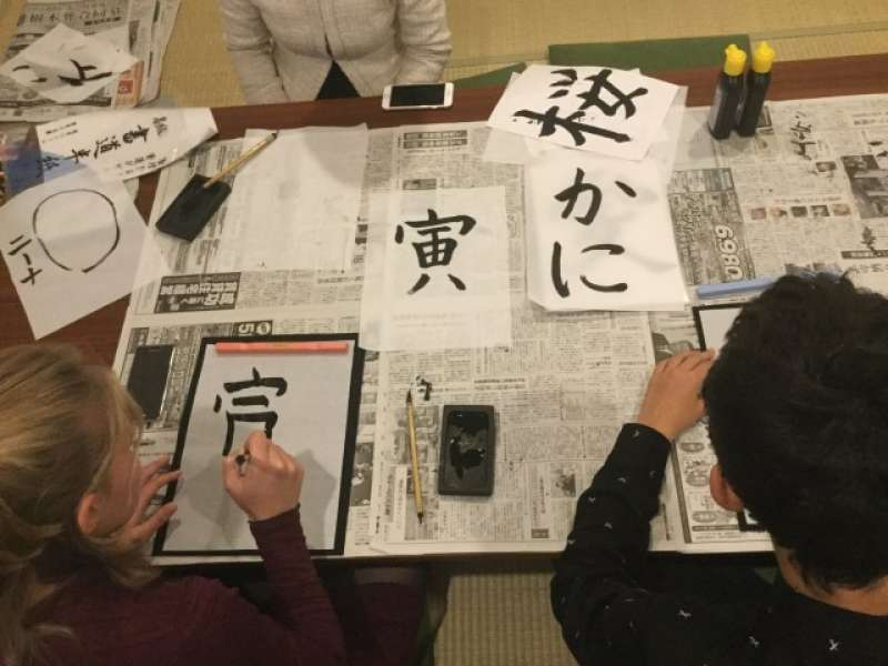 What do you want to write in Japanese?