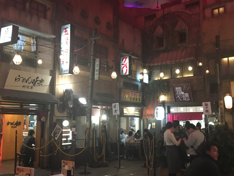 If you are a great lover of ramen, let us visit Ramen Museum, where we can enjoy several kinds of ramen in a nostalgic atmosphere.