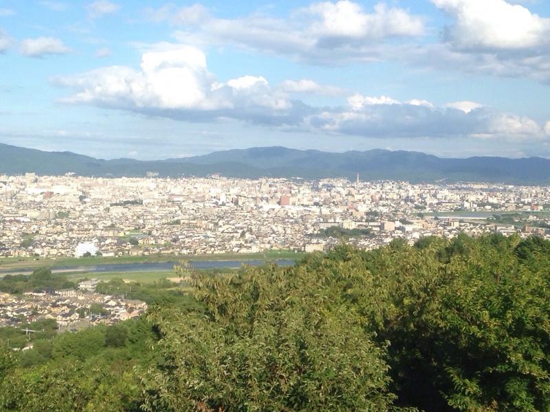Monkey's park view of Kyoto in Arashiyama